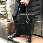 műbőr webshop táska Vitoria bag fekete