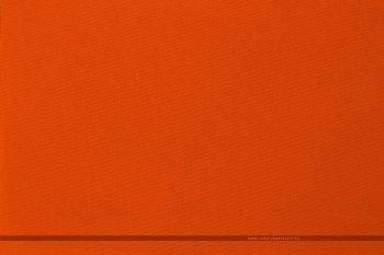 PRISMA vízlepergető dekorvászon répa C31